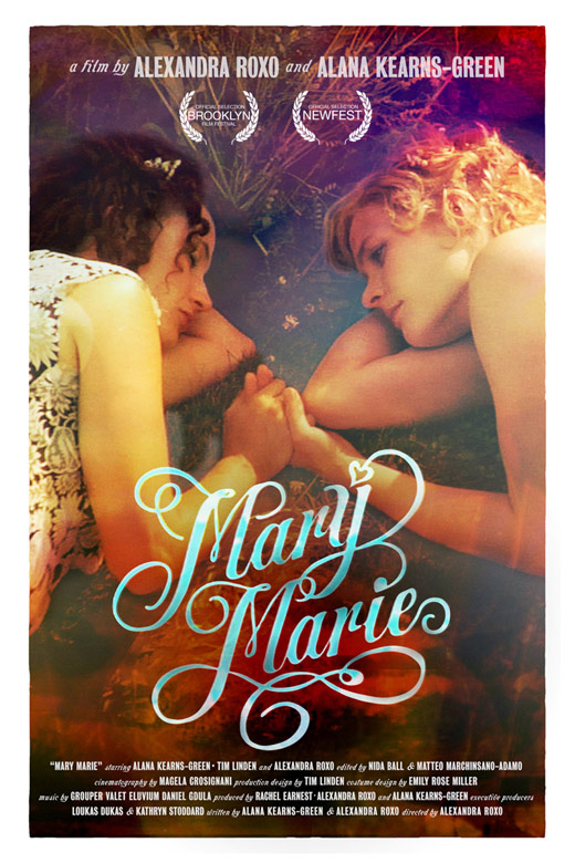 The poster for MARY MARIE