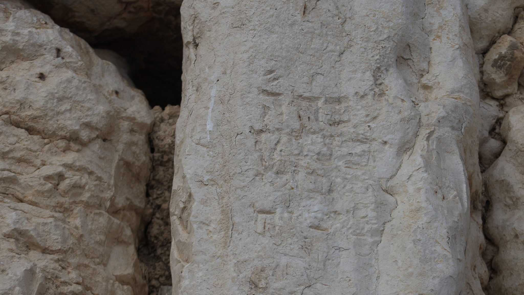 Hebrew writing on stone at the Western Wall