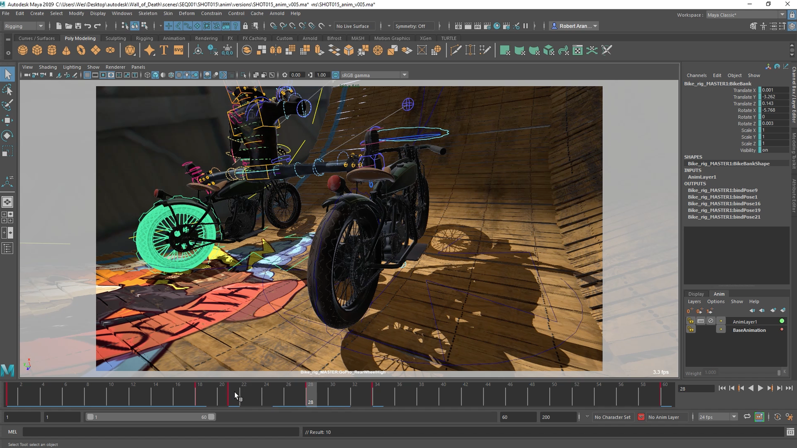 Maya 2019 screenshot