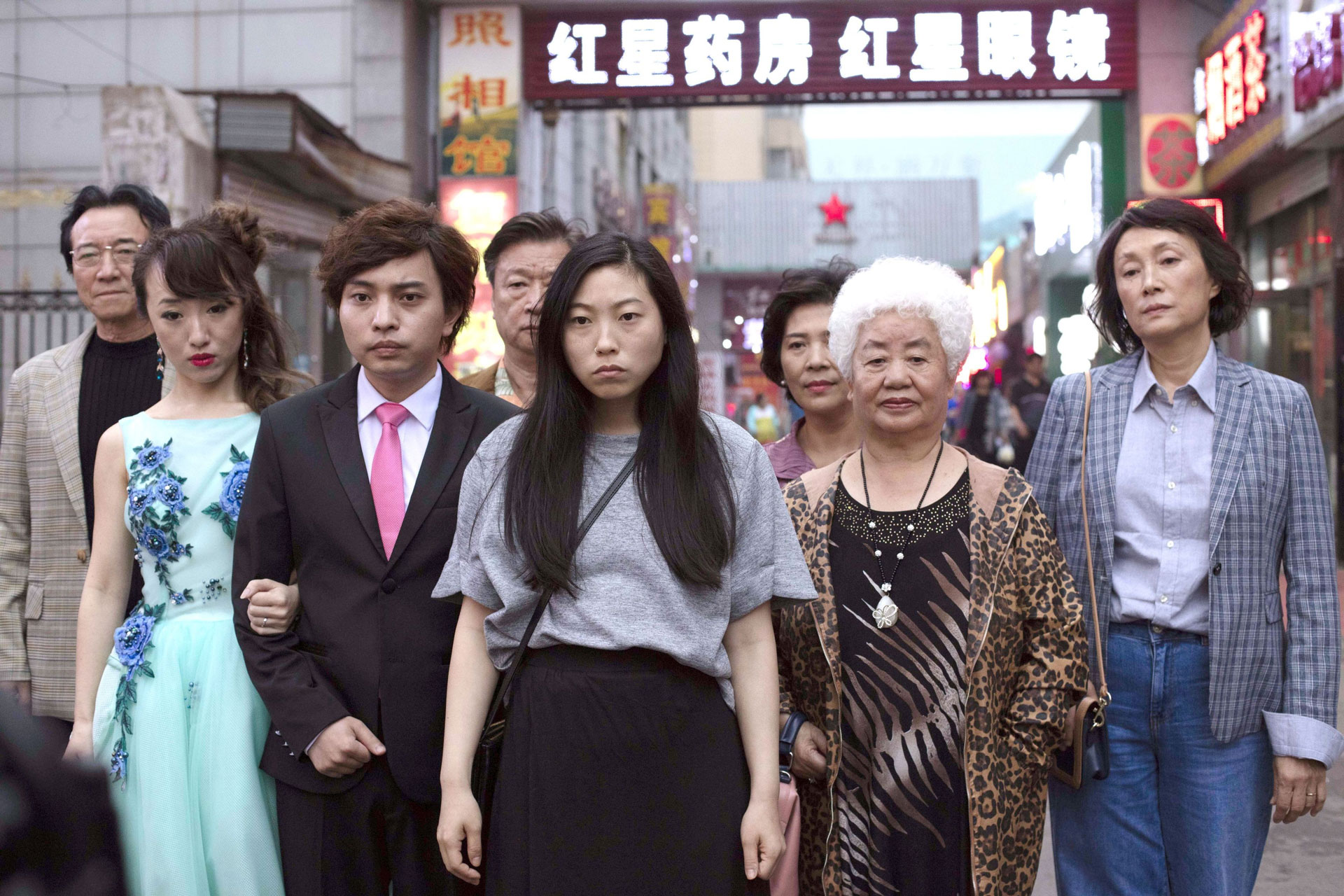 """<i>The Farewell</i>"""" width=""""1920″ height=""""1280″ srcset=""""<a href="""